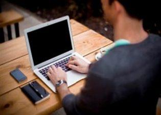 חיפוש באינטרנט הלוואה חוץ בנקאית